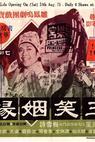 San xiao yin yuan (1975)