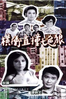 Wang chung zik zong chat sik long