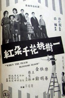 Yi shu tao hua qian duo hong