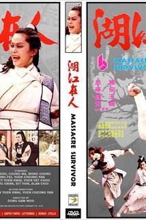Ren zai jiang hu