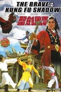 Sheng jian feng yun