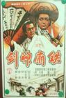 Tie shan shen jian (1971)
