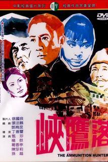 Luo ying xia