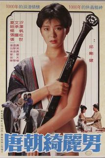 Tang Chao qi li nan
