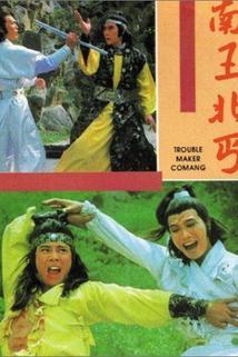 Nan whang bei gai