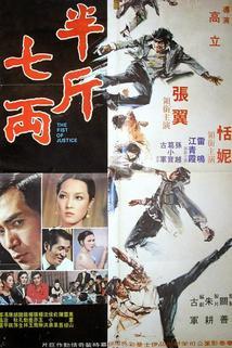 Ban jin qi liang