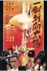 Di jian ci xiang tai yang (1979)