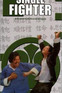 Du chuang long tan