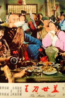 Gai shi dao wang