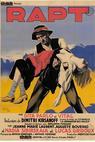 Rapt (1934)