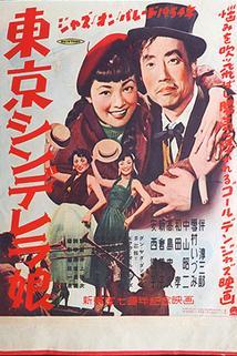 Jazz on Parade 1954 nen: Tokyo Cinderella musume