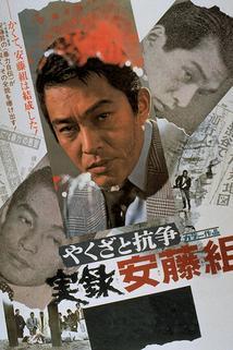 Yakuza to kôsô: Jitsuroku Andô-gumi