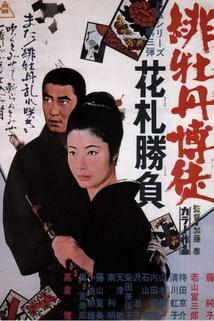 Hibotan bakuto: hanafuda shôbu