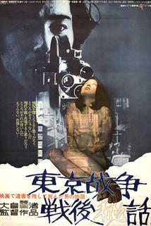 Tôkyô sensô sengo hiwa