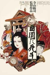 Den-en ni shisu