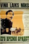 Ego vremya pridyot (1957)