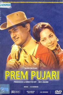Prem Pujari