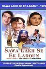 Sawa Lakh Se Ek Ladaun (1976)