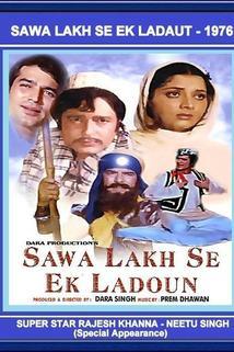 Sawa Lakh Se Ek Ladaun