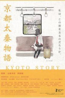 Kyoto uzumasa monogatari