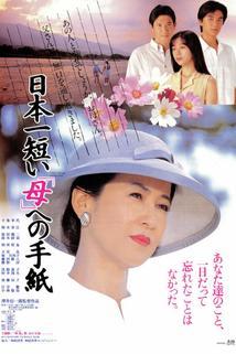 Nihon ichi mijikai 'Haha' e no tegami