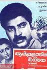 Aalkkoottathil Thaniye (1984)