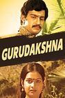 Guru Dakshina (1983)