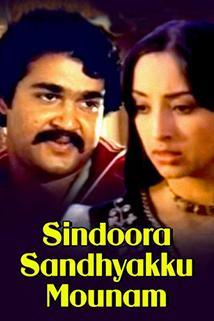 Sindoora Sandhyakku Mounam
