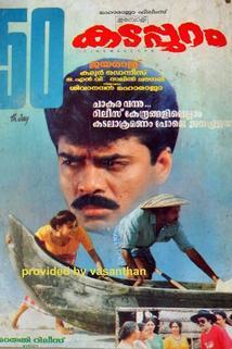 Thumboli Kadappuram  - Thumboli Kadappuram
