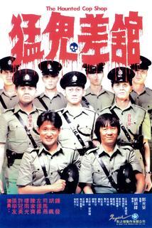Meng gui cha guan
