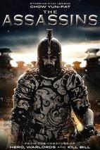 Plakát k filmu: Krvavé císařství
