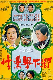 Xiang xia bi ye sheng