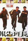 Bao gao ban zhang (1987)