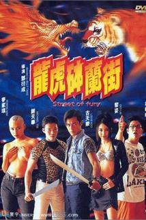 Long hu Bo Lan ji  - Long hu Bo Lan ji