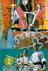 Qi meng wu fu jiang (1984)