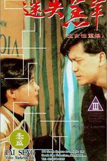Yu nu xing chong shang