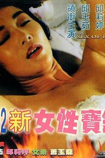 Yi jiu jiu er Xin nu xing bao jian