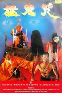 Meng gui zhou