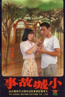 Xiao cheng de gu shi