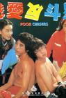 Lian ai fan dou xing (1980)