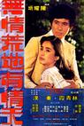 Wu qing huang di you qing tian (1978)
