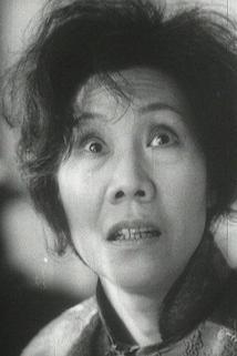 Feng fu  - Feng fu