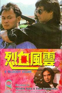 Lie xue feng yun