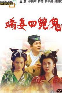 Jiao qi sì yàn gui