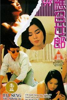 94 Ying zhao nulang