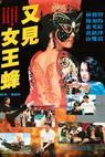 Wen shen nu lang (1993)