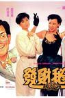Fa da mi ji (1989)