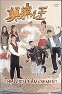Yue lok ji wong