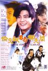 Lun Wen-Xu lao dian Liu Xian-Kai (1993)