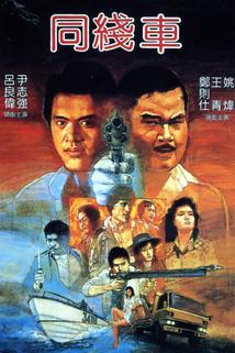 Tong xian che